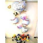 Yahoo!バルーンショップTOY トーイ結婚式祝電 バルーン電報バルーンギフト プロ野球(DXベースボールマスコット ブライダル・バルーン&バルーンアート)