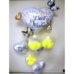 結婚式祝電 バルーン電報バルーンギフト ウエディング当日出荷(送料無料・幸せの黄色い結婚お祝バルーン)