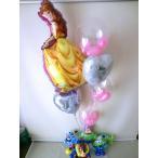 Yahoo!バルーンショップTOY トーイ結婚式祝電 バルーン電報バルーンギフト ウエディング(美女と野獣 ブライダル・バルーン&バルーンアート)