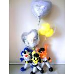 Yahoo!バルーンショップTOY トーイ結婚式祝電 バルーン電報バルーンギフト プロ野球(ベースボールアニマル ブライダル・バルーン&バルーンアート)