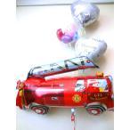 Yahoo!バルーンショップTOY トーイ結婚祝・祝電・結婚式バルーンギフト「消防車 ブライダル・バルーン」