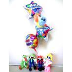 マリオ・ルイージ・ヨッシー・ピーチ姫・マリオカート・バルーンギフト「スーパーゲーム 誕生日祝バルーン」