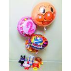 アンパンマン誕生祝バルーンギフト「ピンクの2歳 アンパンマン&食パンマン 誕生祝バルーン&バルーンアート」