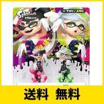 amiibo シオカラーズセット[アオリ/ホタル] (スプラトゥーンシリーズ)