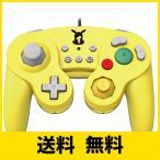 【任天堂ライセンス商品】ホリ クラシックコントローラー for Nintendo Switch ピカチュウ【Nintendo Switch対応】