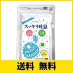 【口臭・ホワイトニング】天然アパタイト_スッキリ吐息 (キシリトール配合 ミント味)