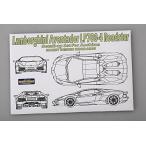1/24 ランボルギーニ アヴェンタドール LP700-4 ロードスター ディティールアップセット アオシマ HD02-0295