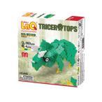 ラキュー (LaQ) ダイナソーワールド (DinosaurWorld) トリケラトプス