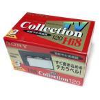 SONY Hi8用120分録画テープ 3巻パック P6-120HMP