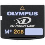 オリンパス XDピクチャーカード 2GB TYPE-M+ 海外向けパッケージ品 [PC]