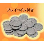ROOMMATE わくわくNEWコインプッシャー EB-RM6600A 【専用 コイン】 EB-RM6600A1