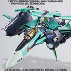 DX超合金 RVF-25メサイアバルキリー(ルカ・アンジェローニ機)リニューアルVer.用スーパーパーツ&ゴーストセット