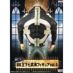 ワンピース DX王下七武海フィギュアvol.4 「バーソロミュー・くま」ONE PIECE アニメ プライズ バンプレスト