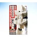 機動戦士ガンダムUC スーパーサイズソフビフィギュア ユニコーンガンダム アニメ プライズ バンプレスト