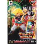 ドラゴンボールヒーローズ カード付フィギュア vol.1 [A.ヒーローアバターサイヤ人](単品)