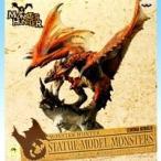 モンスターハンター 組立式DXスタチューモデルモンスターズ リオレウス MONSTER HUNTER モンハン ゲーム フィギュア バンプレスト