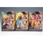 ドラゴンボールヒーローズ カード付フィギュア vol.1 全3種セット バンプレスト プライズ