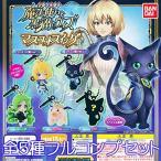 クイズRPG 魔法使いと黒猫のウィズ マスコットスイング フィギュア グッズ ガチャ バンダイ (全5種フルコンプセット)