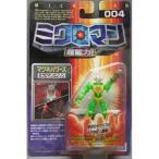ミクロマン超磁力システム 004 マグネパワーズ ミクロマンエジソン