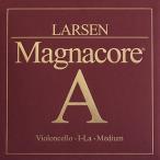 新商品!!LARSEN Magnacore チェロ弦 ラーセン マグナコア A線