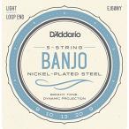 D'Addario ダダリオ バンジョー弦 NY Steel ニッケル Light 5弦 .009-.020 EJ60NY 【国内正規品】