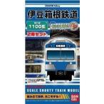 Bトレインショーティー 伊豆箱根鉄道 1100形