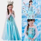 アナと雪の女王Elsa Anna エルサワンピースドレス子供用 ハロウィン仮装 コスプレ衣装120