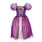 ディズニー塔の上のラプンツェルハロウィン仮装かわいいドレス子供誕生日プレゼントコスチューム(130)