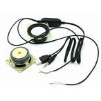自作 USB 電源 スピーカー アンプ キット (自作SPケース)