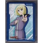 カードファイト!!ヴァンガード 特製ミニスリーブ 綺場シオン 60枚 はじめようセット 明星の聖剣士