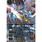 バトルスピリッツ/第19弾 剣刃編 第1弾 【聖剣時代】 X01 十剣聖スターブレード・ドラゴン 赤
