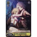 """ヴァイスシュバルツ """"守るべき絆""""カナン&マリア 【PR】 CNSE02-28PR CANNANプロモーションカード"""