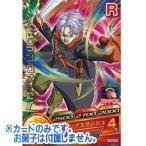 ドラゴンボールヒーローズ カードグミ17 [GDPBC3-06.トランクス:ゼノ(レア)](単品)