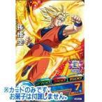 ドラゴンボールヒーローズ カードグミ17 [GDPBC3-01.孫悟空](単品)