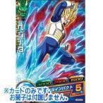ドラゴンボールヒーローズ カードグミ17 [GDPBC3-04.ベジータ](単品)