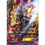 神斬魔人 天之尾羽張 レア モンスター ダークネスドラゴンW フューチャーカード バディファイト 煉獄ナイツ!! BF05-044