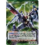 《Crusade》ゴッドライジンオー 【M】 GR-U-391MR / サンライズクルセイド 第22弾〜無敵の戦士〜 シングルカード