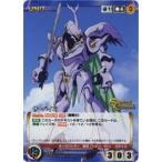 《Crusade》サーバイン 【C】 U-338C / サンライズクルセイド第20弾〜来光の盟友〜 シングルカード