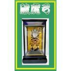 破魔弓 破魔矢 新鎌倉 ミニ 初正月 お祝い 春之輔人形 2