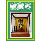 破魔弓 破魔矢 華宝 11号 初正月 お祝い 春之輔人形 4