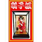 羽子板 初音 8号 初正月 お祝い 春之輔人形 8
