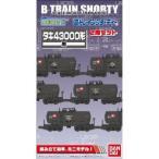 Bトレインショーティー  タキ43000 黒 (貨車2両入り)    【バンダイ】
