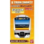 Bトレインショーティー  E233系 南武線 (先頭+中間 2両入り) 鉄道模型  【バンダイ】