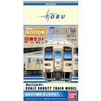 Bトレインショーティー  東武鉄道8000系・セイジクリーム (先頭+中間 2両入り)   【バンダイ】