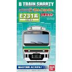 Bトレインショーティー  E231系 常磐線 (先頭+中間 2両入り) 鉄道模型 Nゲージ JR 東日本 【バンダイ】