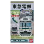 Bトレインショーティー  東急電鉄1000系 1500番台 (先頭+中間 2両入り) 鉄道模型  【バンダイ】