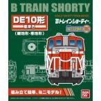 Bトレインショーティー  DE10形ディーゼル機関車 標準色 鉄道模型 Nゲージ JR 貨物 【バンダイ】