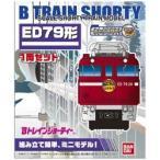 Bトレインショーティー  ED79形 (ED75形) 電気機関車 (機関車1両入り) 鉄道模型 Nゲージ JR バンダイ