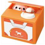 おへんじBANK こいぬ たれみみしろ オレンジ 貯金箱 男の子プレゼント 誕生日プレゼント 女の子プレゼント インテリア 貯金箱 垂れ耳白 子犬 シャイン
