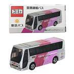 トミカ 限定品 東急バスオリジナルモデル 空港連絡バス 三菱ふそうエアロクイーン トミカ ミニカー 車 おもちゃ 車のおもちゃ